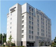 Photo of Holiday Inn Express Hotel and Suites Cambridge - Cambridge, MA