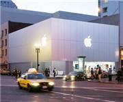 Photo of Apple Store San Francisco - San Francisco, CA
