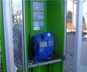 Photo of Telefooncel Mariaplaats Utrecht - Utrecht, Utrecht