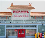 Rice Bowl Seafood Restaurant In Sacramento Ca 916 4218492